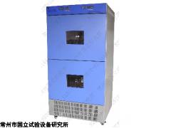 重庆SHX双开门生化培养箱厂家