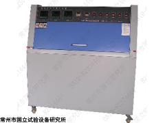 天津ZN-P紫外老化试验箱价格