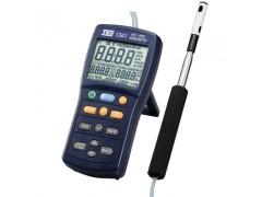 TES-1340热线式风速风量检测计0.1-30.0 m/s