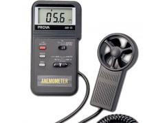 供应AVM-01/AVM-03手持式风速风温计