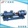 GC鍋爐給水離心泵,希倫離心泵廠,上海離心泵廠家,離心泵報價