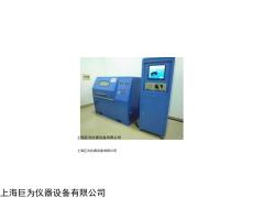 爆破试验台GBA-4000,软管耐压爆破试验台