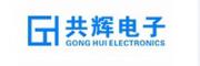 西安共辉电子科技有限公司