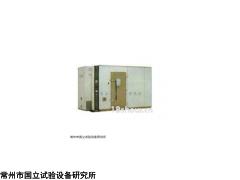 天津GDW高低温试验箱价格,高低温试验箱供应商