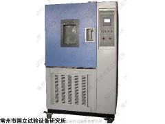 东莞GDJS交变湿热试验箱厂家,交变湿热试验箱价格