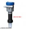 脉冲型雷达物位计(26G)GDRD55PGBMA厂家直销