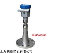 脉冲型雷达物位计(26G)GDRD57GBCDMA厂家直销