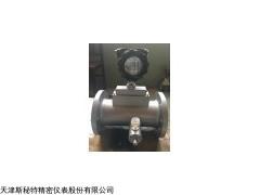 气体涡轮流量计,LWQ气体贸易计量专用流量计