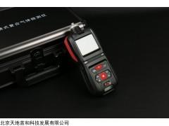 手持泵吸式乙醇酒精检测报警器TD500-SH-C2H6O