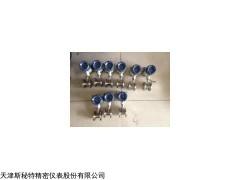 液体涡轮流量计,LWGY液体涡轮流量计厂家
