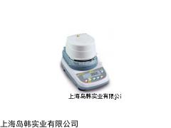 快速水分测定仪,水分测定仪DLB160-3A