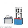 三亚微机控制电液伺服万能试验机,控制电液伺服万能试验机价格