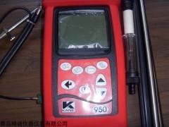 精诚仪器 英国凯恩KM950手持式烟气分析仪(中文显示)