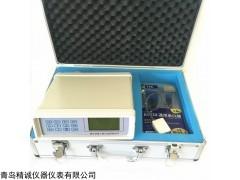 PC-3A台式多功能激光连续检测粉尘仪,台式粉尘仪