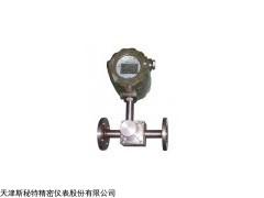 椭圆齿轮流量计LC型,天津新容积式流量计厂家