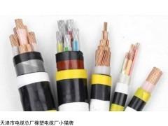 KVV22铠装控制电缆小猫电缆