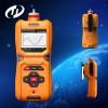 便携泵吸式TVOC传感器,六合一气体检测仪,VOC监测仪