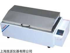 Jipad-420B数显电热恒温水箱