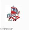 拖挂式电启动混凝土钻孔取芯机