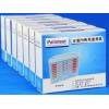 百灵达公司SP610-8余氯PH两用测试盒