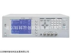 """<span style=""""color:#800080"""">JZKC-YDZK03A压电阻抗分析仪厂家</span>"""