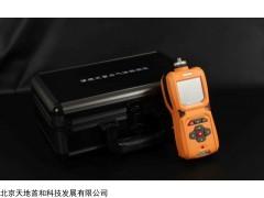 便携泵吸式磷化氢传感器,六合一气体检测仪,PH3监测仪