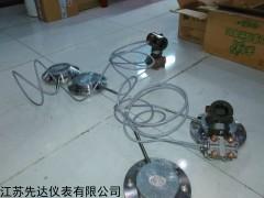 厂家直销国产横河EJA118W隔膜密封式差压变送器