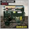电力应急250A柴油机电焊机