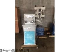 江苏万能试验机拉压测试,万能试验机拉压测试厂家价格