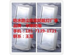 GT002-250W400W防眩通路灯 华荣GT002