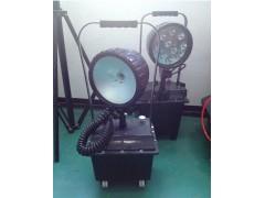 BAD502A防爆強光工作燈 移動式防爆檢修工作燈