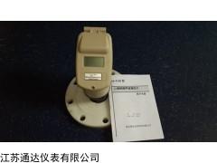 分体式超声波液位计,明渠液位测量