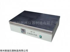 金壇DB-A控溫不銹鋼電熱板價格