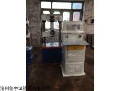 广东万能试验机拉压测试,万能试验机拉压测试供应商,价格