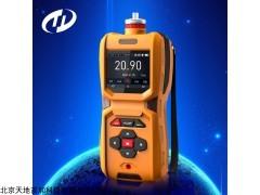 便携泵吸式He传感器,多种气体检测仪,氦气监测仪