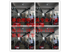 華榮正品GAD506E大型升降式照明裝置,4*500w