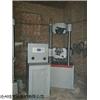 南昌供应旧万能材料试验机,旧万能材料试验机供应商