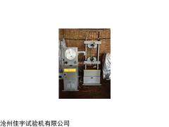 二手WE-60吨液压式万能试验机佳宇供应