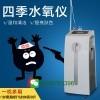 广州注氧水氧仪价格代理加盟