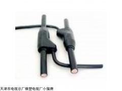 my矿用分支电缆my电缆
