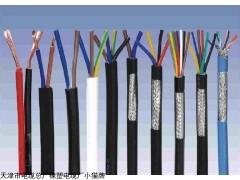 天津HYA通信电缆生产厂家