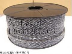高压耐磨碳纤维盘根,久旺高碳混编盘根厂家直销