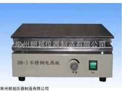 江蘇DB-3數顯恒溫電熱板價格