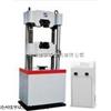 南京供应300KN二手液压式万能材料试验机