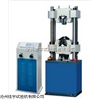 数显液压式万能材料试验机厂家直销价格