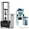 安徽供应二手屏显液压式万能试验机