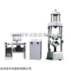 江苏供应二手屏显液压式万能试验机,万能试验机厂家直销价格