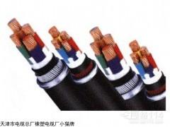 国标YJV22铠装动力电缆
