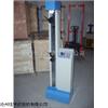 内蒙古供应二手数显式电子拉力试验机