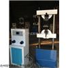 福建福州供应二手数显式电子拉力试验机